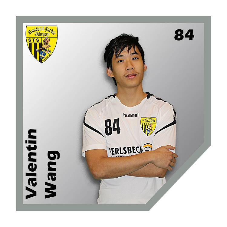 Valentin Wang